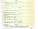 DAF FAR XF 105.460 SC - prodejné jen s přívěsem P0274W - cena je za celou soupravu