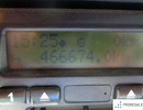 DAF FA LF 45.220 G12 EURO 5/EEV