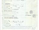 Man TGM 18.280 4X2 BL