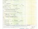 MAN TGX 18.500 4X2 BLS XXL EURO 6