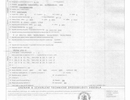 SCHMITZ CARGOBULL SKO 24 - izothermická skříň
