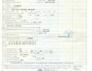 Škoda FABIA 1,2 HTP - cena je včetně DPH - není možný odpočet !