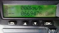 SCANIA G 420 LA4X2 HIGH LINE E5